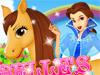 Белль с лошадкой